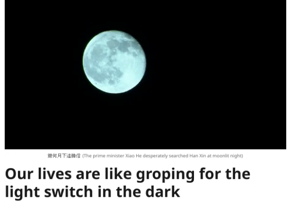 our-lives-like-groping-light-switch-dark-yutaca-sawai.png